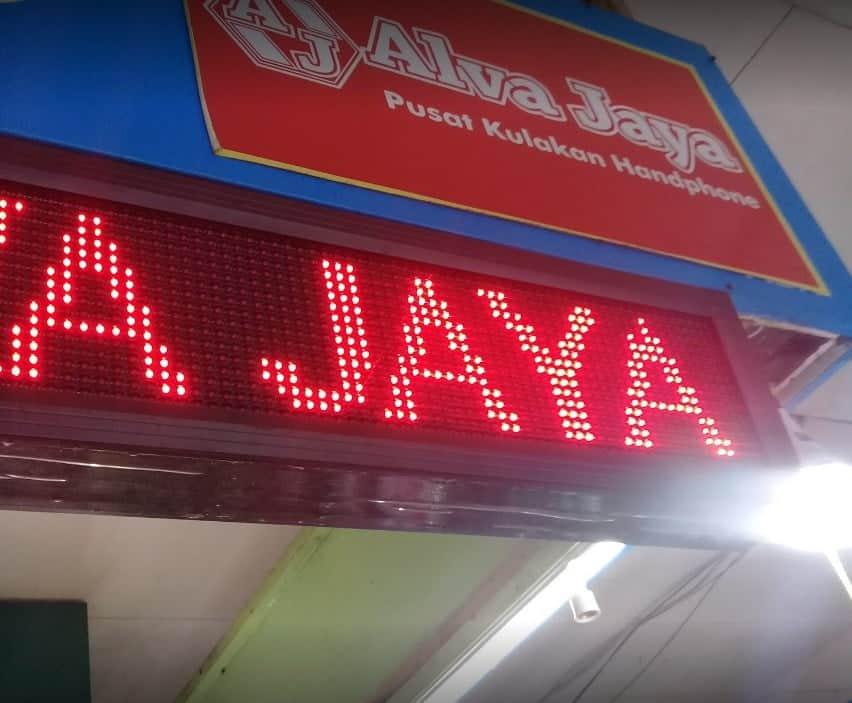 Alava Jaya