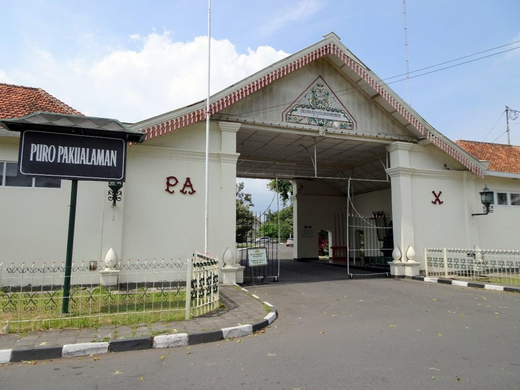 Pura Pakualaman